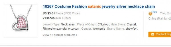 satannecklace